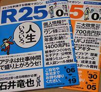 20040806-01