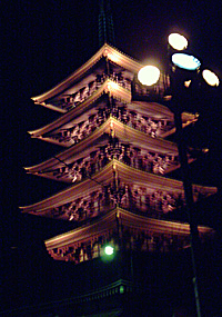 20050107