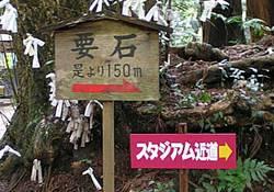 20050312-03